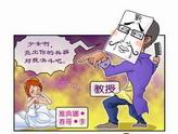 超囧漫画:叫兽的愤怒