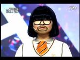 笑喷了!韩国达人秀上的爆笑模仿!